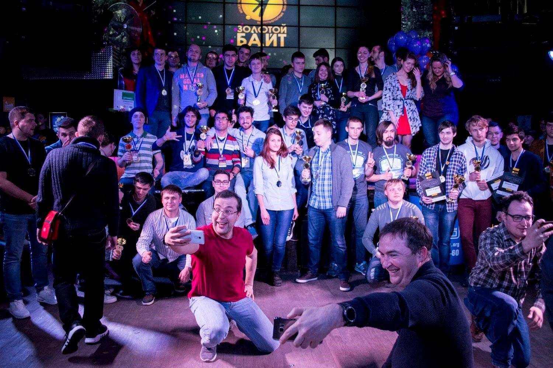 """20.000$ mükafat fondu ilə """"Golden Byte 2018"""" qlobal IT çempionatının Azərbaycan üzrə seçim turu başlayır"""