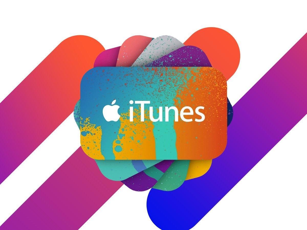 2019-cu ildə məşhur iTunes servisi bağlanacaq