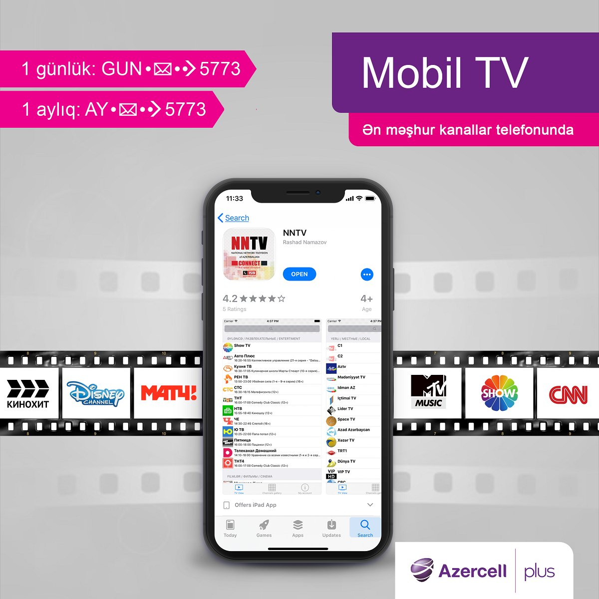 azercell, azercell telekom, azercell mobil televiziya, azercell nntv