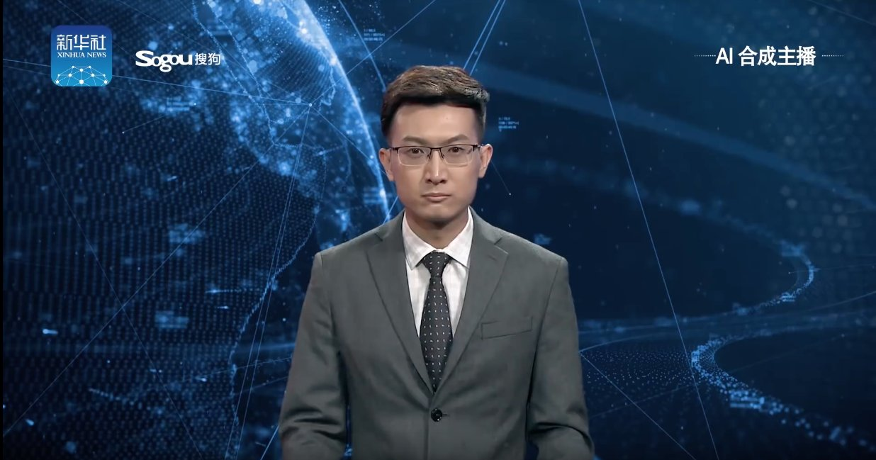 suni zeka, suni intellekt, artificial intelligence, xinhua, xinhua ai anchor