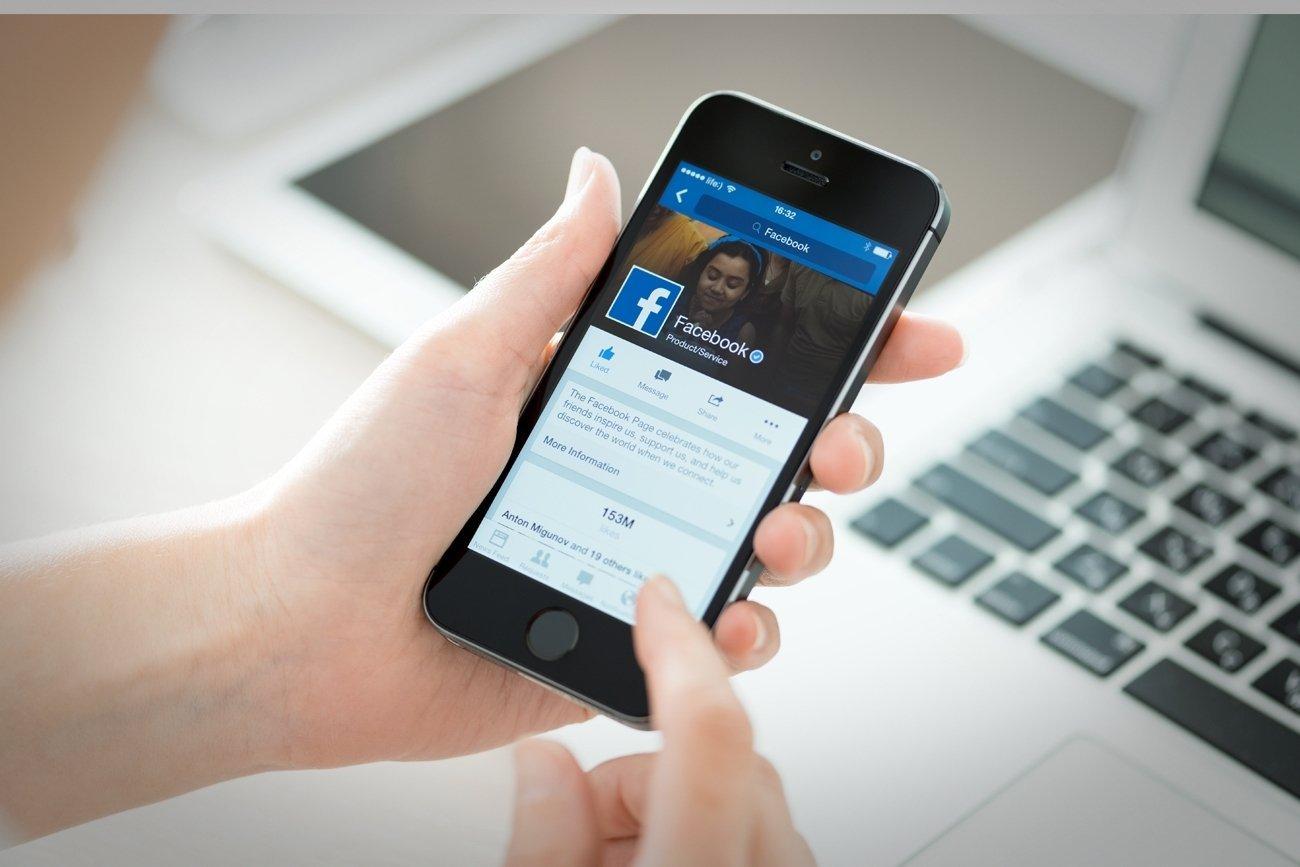 Facebook-a, Tinder-in məşhur funksiyası və Instagram-la maraqlı inteqrasiyası gəlir