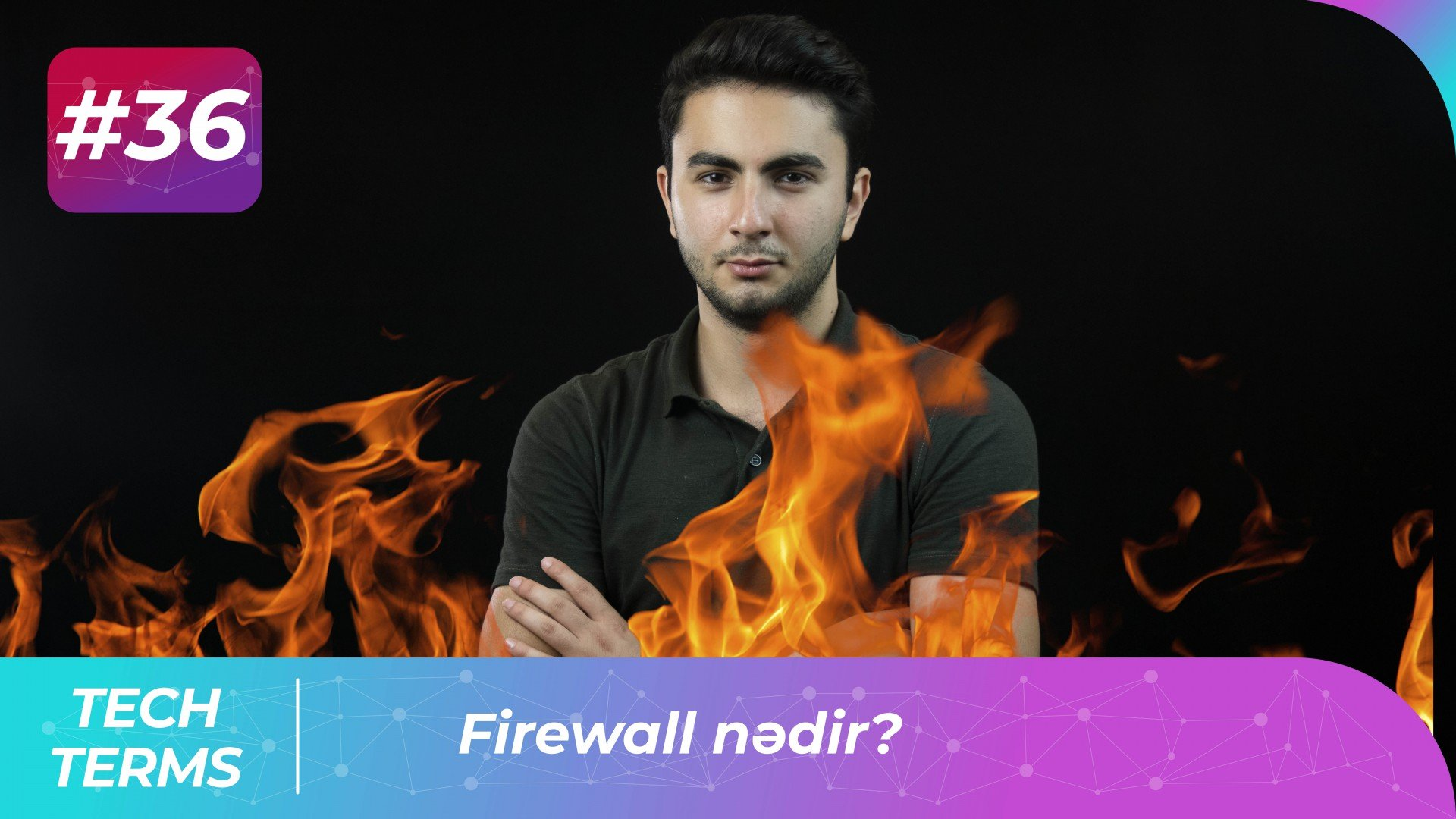 Firewall nədir? | Tech-Terms #36