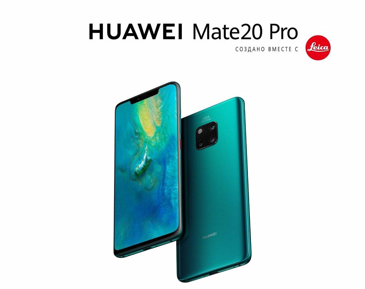 Huawei Mate 20 Pro smartfonu Android Q'nün beta test