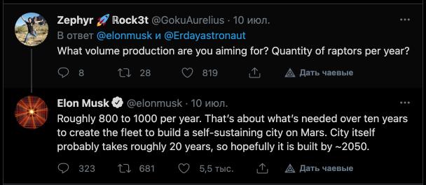 Elon Musk Marsda ilk şəhərin nə zaman inşa olunacağını açıqlayıb