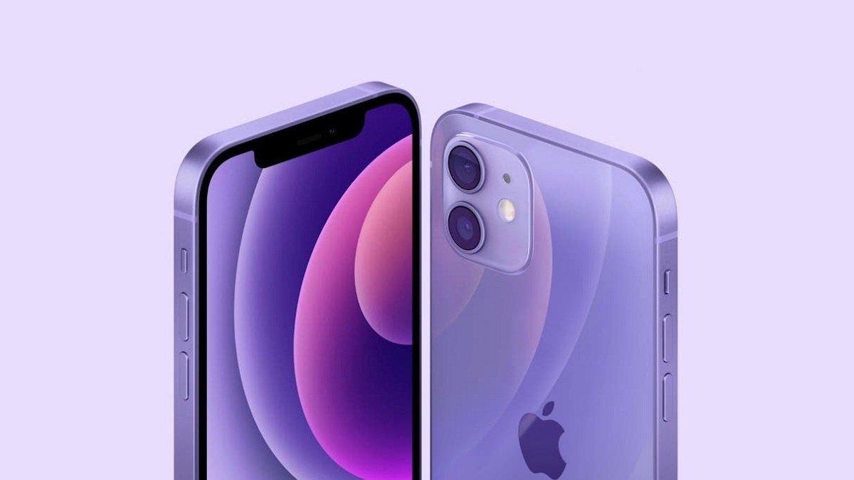 İnsayderlər: Apple şirkəti iPhone 12 seriyasının kompakt ölçülü modelinin istehsalını dayandırıb