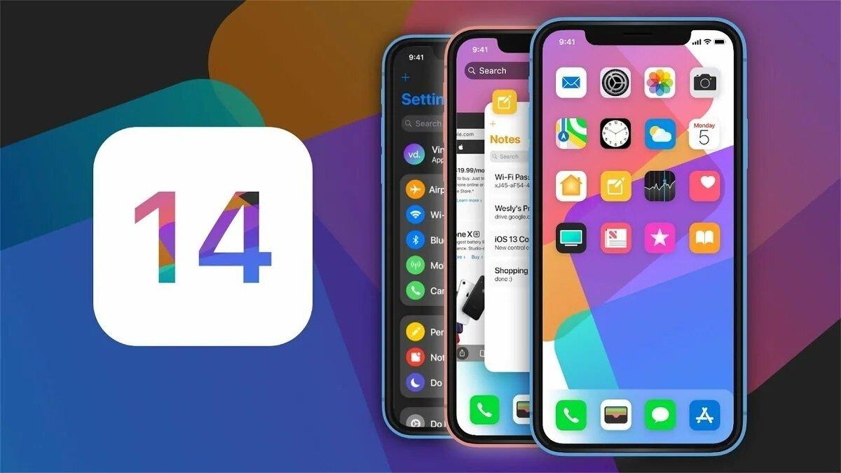 iOS 14-ün ilk beta versiyasına sahib iPhone modellərinin enerji sərfiyyatları test olunub (VİDEO)