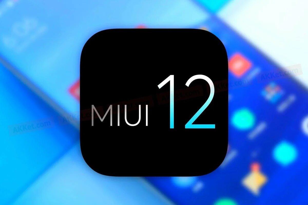 MIUI 12 istifadəçi interfeysinin təqdimat tarixi elan edildi