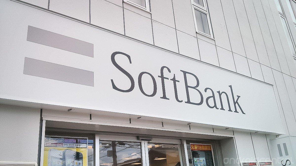 'SoftBank' müxtəlif texnoloji layihələrə 880 milyard dollar investisiya yatıracaq