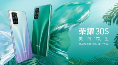 honor, huawei honor, honor 30s, honor 30s specs, honor 30s price, honor 30s release date, honor play 9a, honor play 9a specs, honor play 9a price, honor play 9a release date