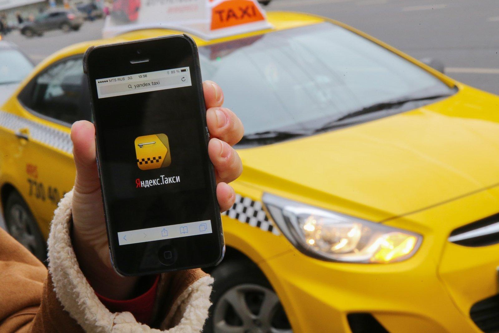'Yandex Taxi', 'Uber'lə əməkdaşlıq müqaviləsi imzaladı. Hədəf bazarlar arasında Azərbaycan var