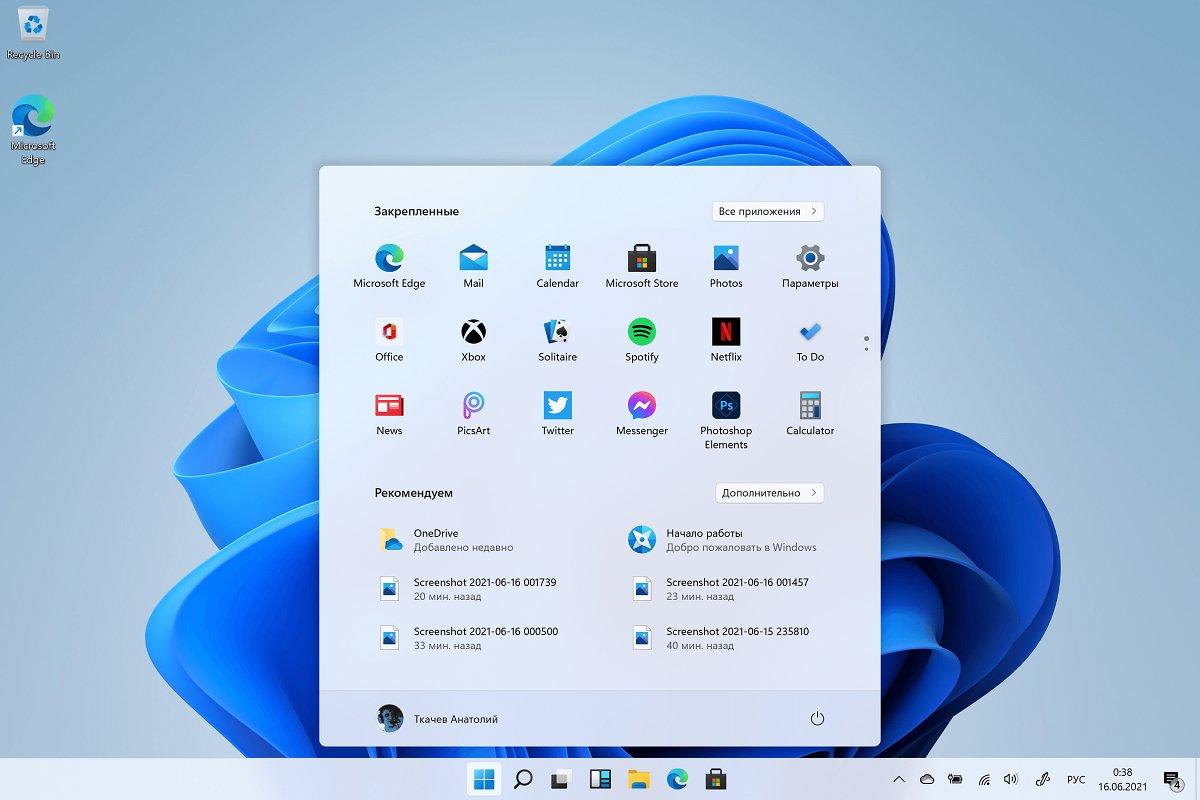 Windows 11 köhnə Windows versiyaları üçün pulsuz yenilənmə kimi təqdim oluna bilər