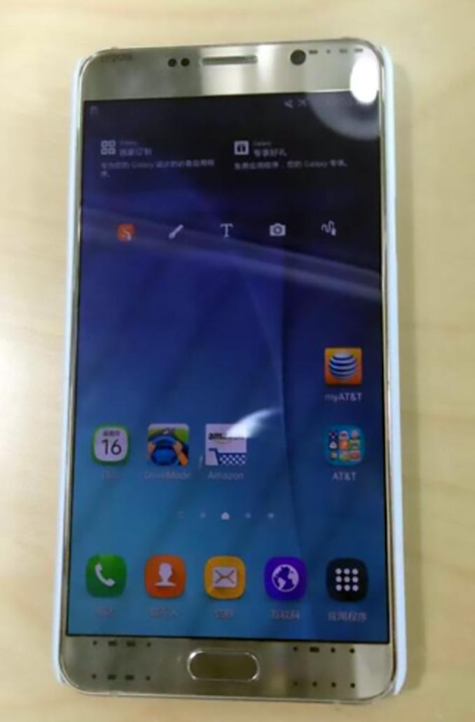 Galaxy Note 5`in şəkilləri yayıldı