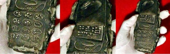 Arxeoloqlar 2800 illik Nokia telefonu tapıb