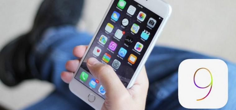 iOS 9.3 Beta 2