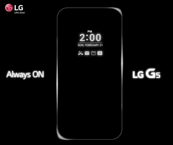 LG G5 ilə sönməyən ekran