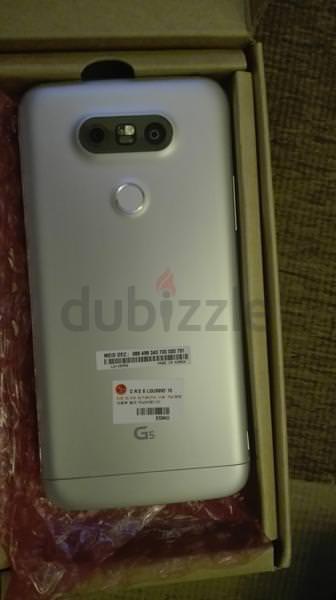 Ən böyük LG G5 sızıntısı: Dubayda LG G5\'i satışa çıxarıldı.