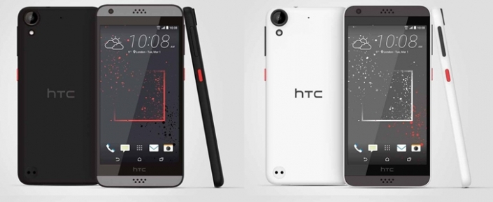 HTC-nin Yeni Telefonu A16 Sızdırıldı!