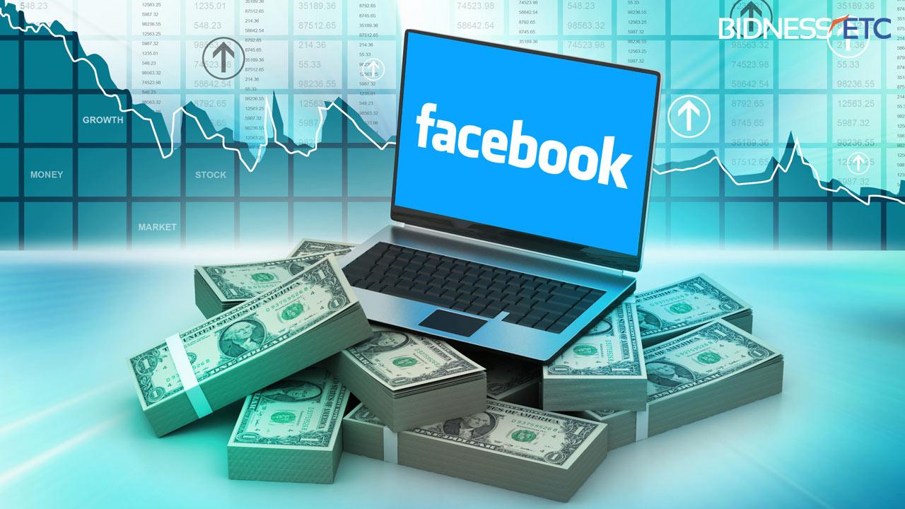Facebook istifadəçilərinə pul qazandıracaq, paylaşım edin və qazanın.