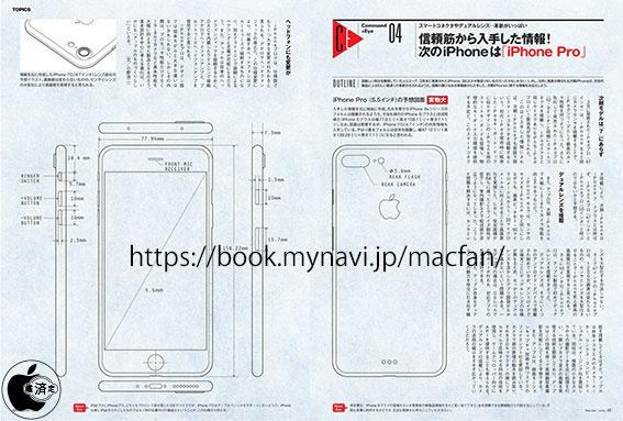 iPhone 7 Pro\'nun dizaynı sızdırıldı.
