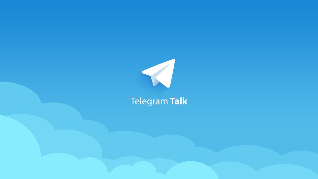 Telegram-ın qiymət dəyəri nə qədərdir?