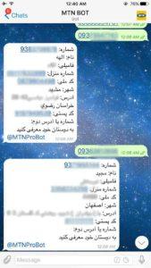 İran tarixində ən böyük kiberhücum olub: 20 milyon istifadəçinin məlumatları ictimailəşdirilib