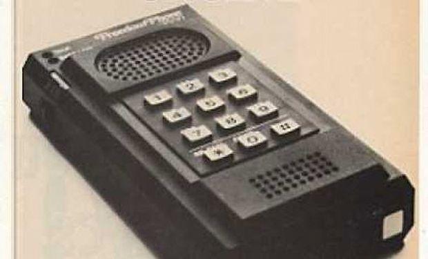 1980-ci illərin texnologiyaları