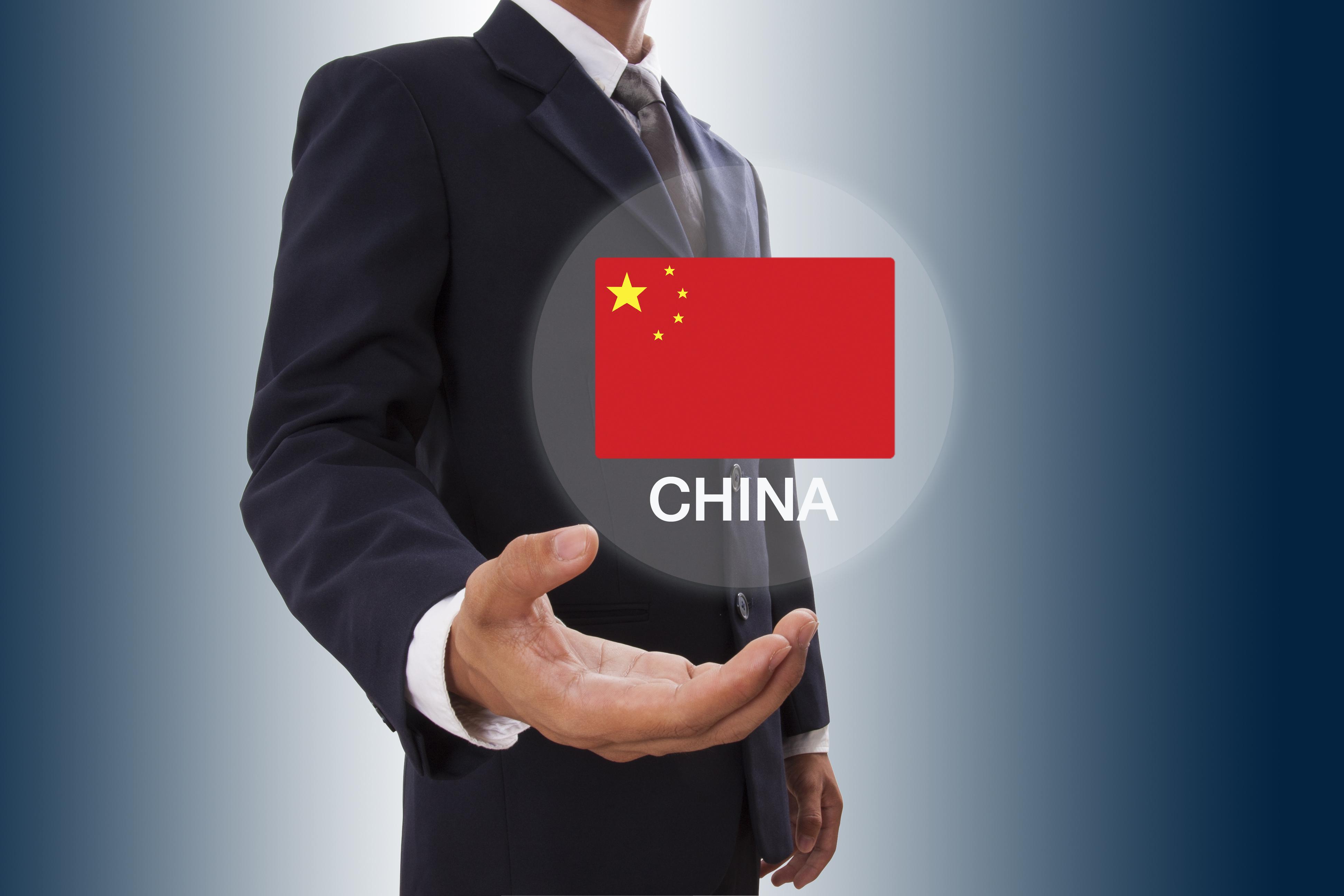 Çin höküməti startaplara külli miqdarda investisiya ayırır
