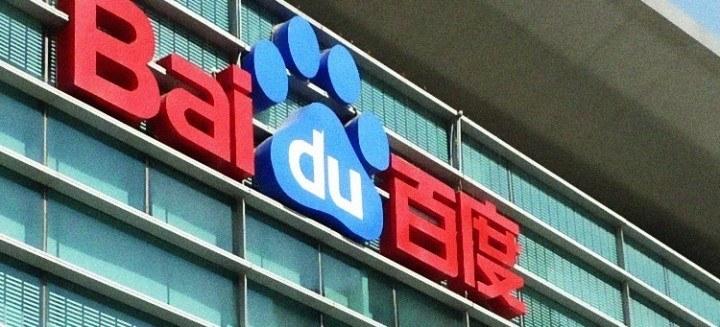 """Nəhəng axtarış şəbəkəsi """"Baidu"""", Startaplara 3 Milyard dollar investisiya edəcək!"""
