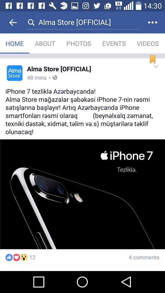 Son Dəqiqə: Azərbaycanda iPhone 7-nin rəsmi satışları başlayır!