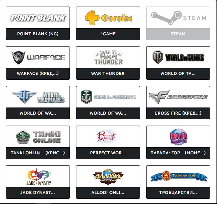 """Video-oyun ödəniş platforması """"Gamebuy.az"""" yeniləndi. (Necə istifadə etmək olar?)"""
