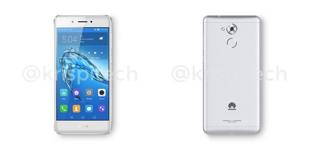 Huawei Honor 6S-in xüsusiyyətləri sızdırıldı