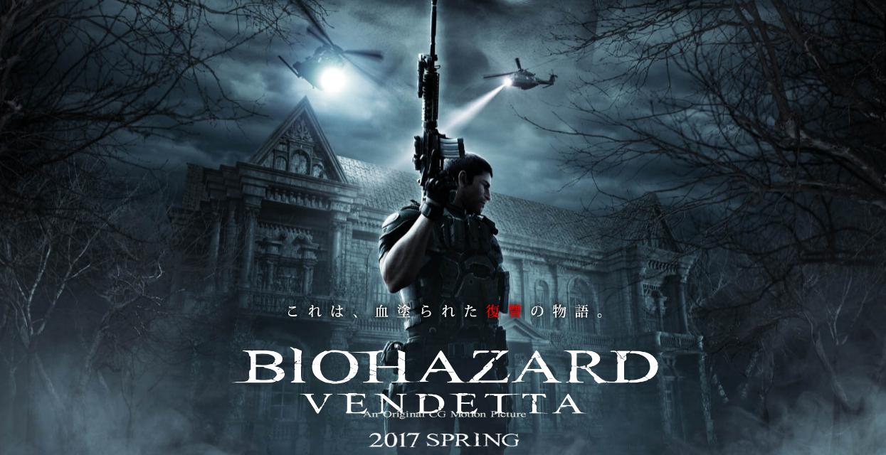 """Leon Kennedy geri qayıdır. """"Resident Evil Vendetta"""" filminin yeni action dolu traileri"""