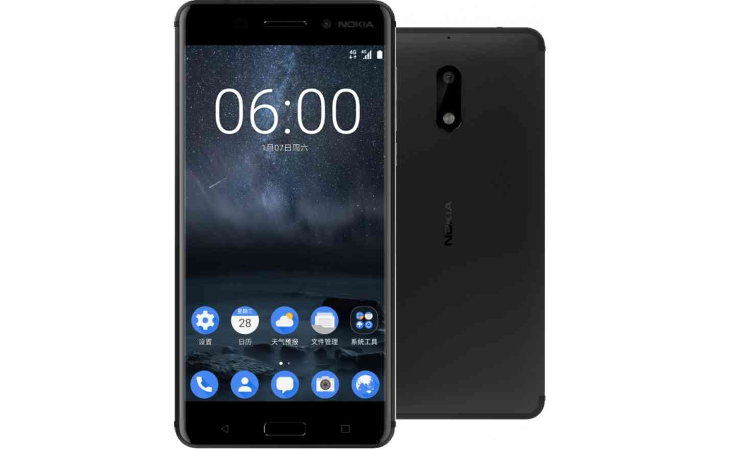 Yeni Nokia 6 smartfonu, 1 dəqiqə ərzində satış rekorduna imza atdı