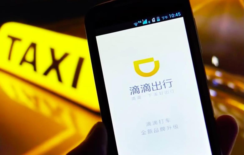 Çinin taksi xidməti Didi, 5.5 milyard dollar alaraq ən bahalı ikinci startap adını aldı